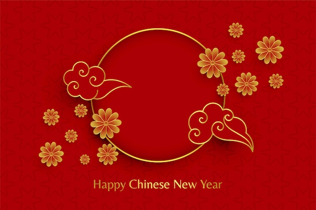Happy chinese new year red background Free Vector