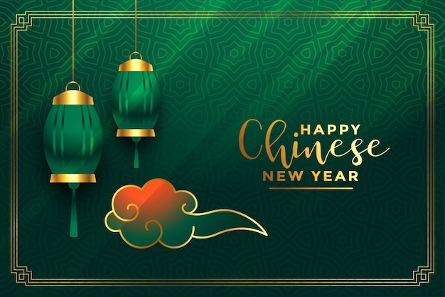 Happy chinese new year shiny design Free Vector