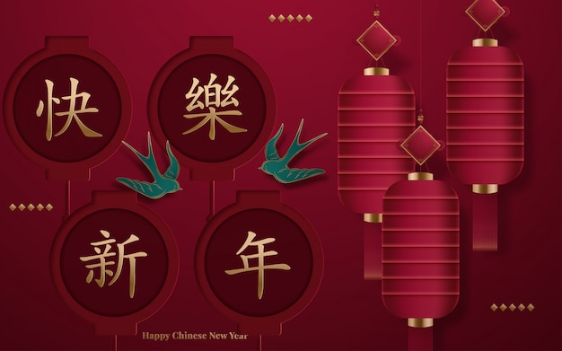 Happy chinese new year on spring couplet with lanterns Premium Vector