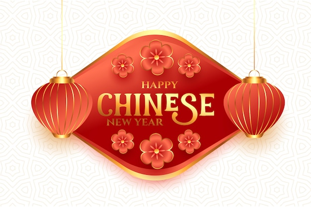 Happy chinese new year traditional greeting card design Free Vector
