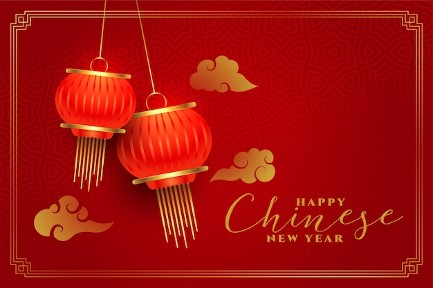 Happy chinese new year traditional red greeting card design Free Vector