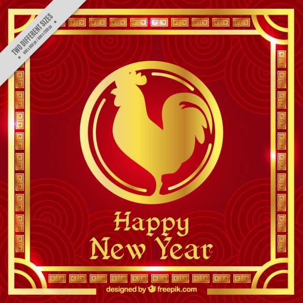 Happy chinese new year with golden\ rooster