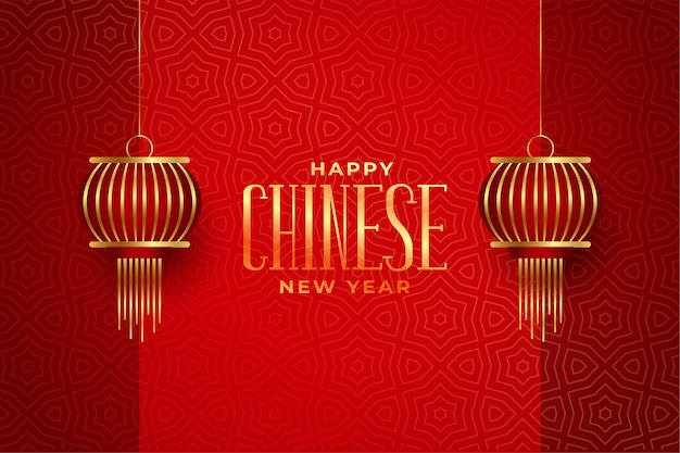 Felice anno nuovo cinese con lanterne sul rosso Vettore gratuito