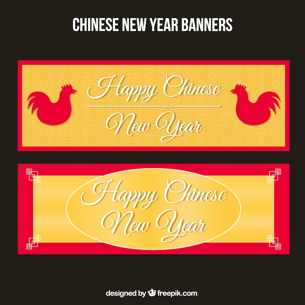 Happy chinese new year with red and yellow\ banners