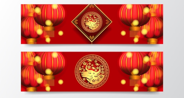 Happy chinese new year , year of ox. golden decoration and hanging traditional  lantern. banner template Premium Vector