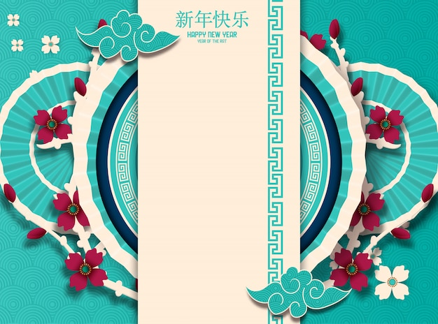 Happy chinese new year year of the rat paper cut style. Premium Vector