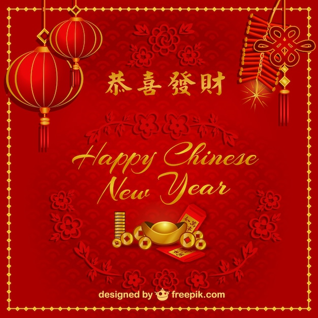 happy chinese new year free vector - Happy Chinese New Year In Chinese