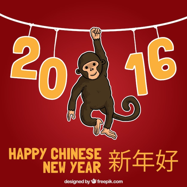 happy chinese new year february 6 2016 fei zou leave a comment - Happy Chinese New Year In Chinese