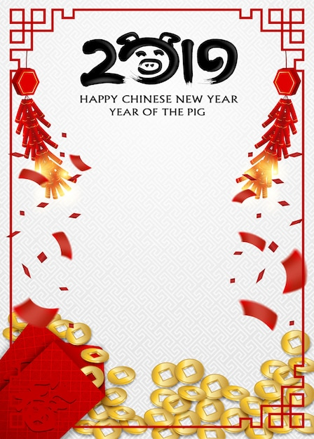 Happy chinese new year Premium Vector