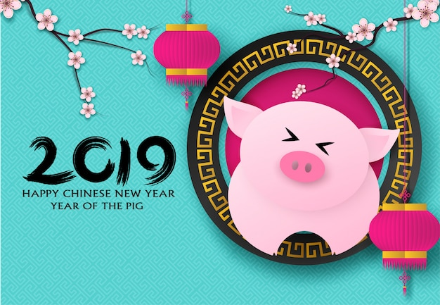 Happy chinese new year. Premium Vector
