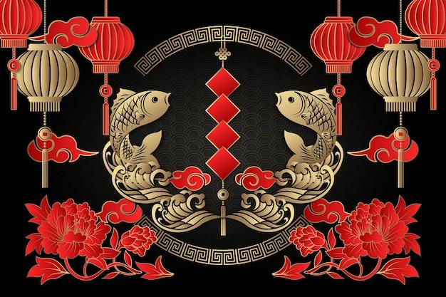 Счастливый китайский ретро золото красная рельефная рыба облачная волна фонарь пион цветок весенний куплет и спиральная круглая решетчатая рамка Premium векторы