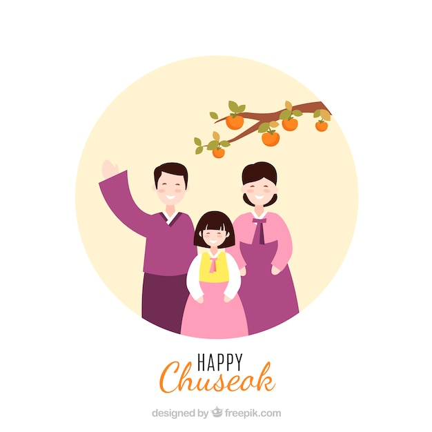 Happy chuseok background Free Vector