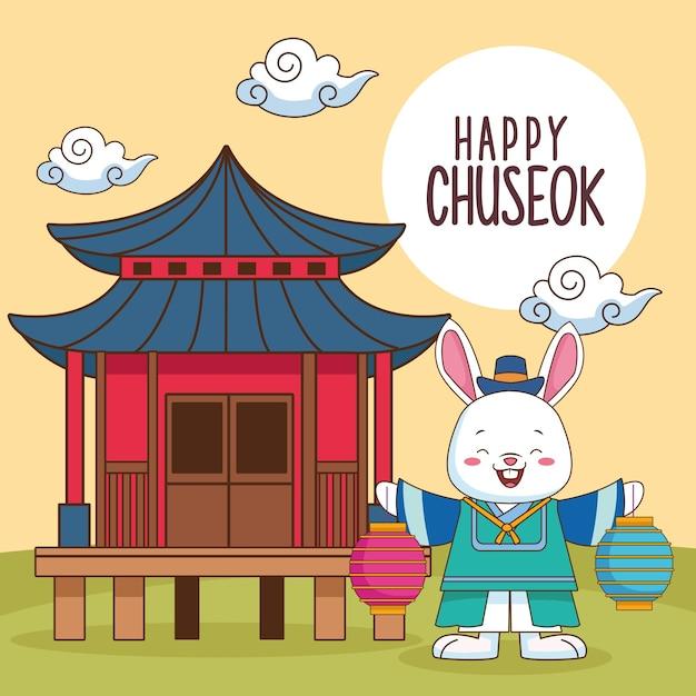 中国の建物とウサギとの幸せな秋夕のお祝い Premiumベクター
