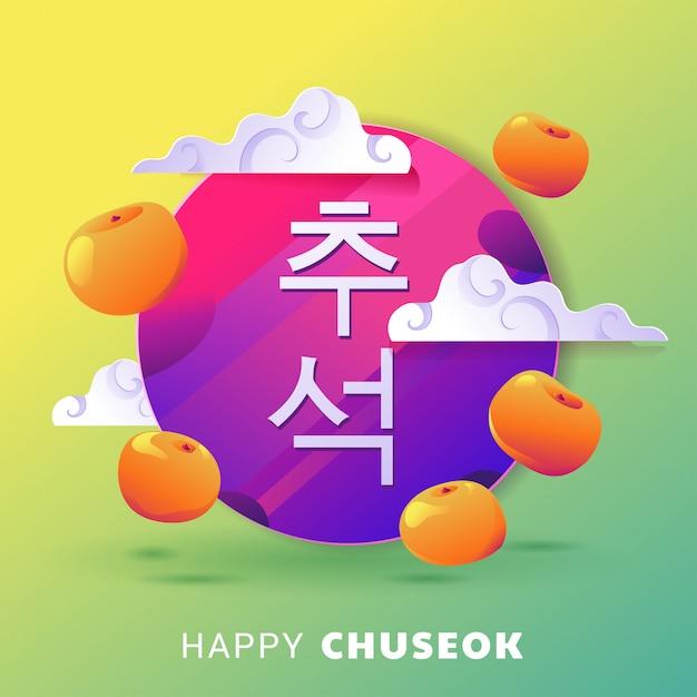 Happy chuseok day or mid autumn festival Premium Vector