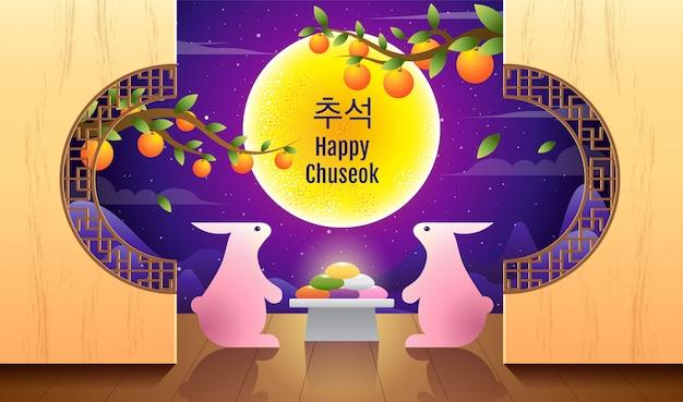 幸せな秋夕、中秋節。ウサギ、月祭、韓国での感謝祭、ベクトルイラスト。 Premiumベクター