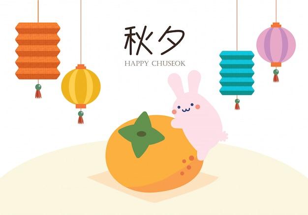 Happy chuseok - mid autumn full moon festival Premium Vector