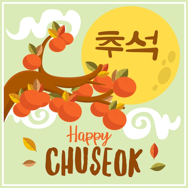 Happy chuseok with orange branch and yellow full moon Premium Vector