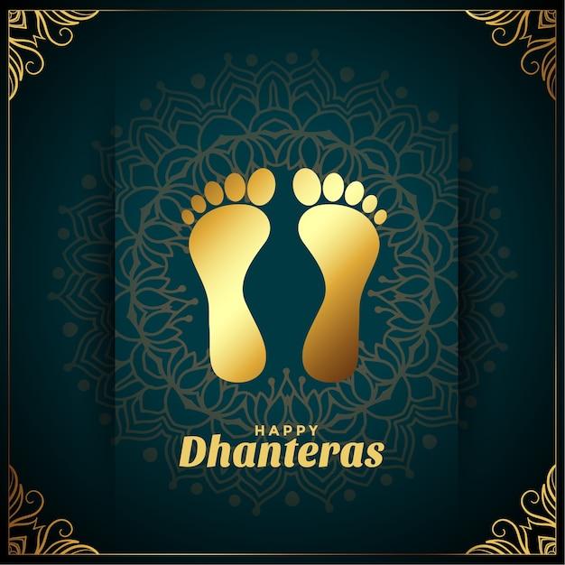 Счастливый dhanteras фон с печатью ног золотого бога Бесплатные векторы