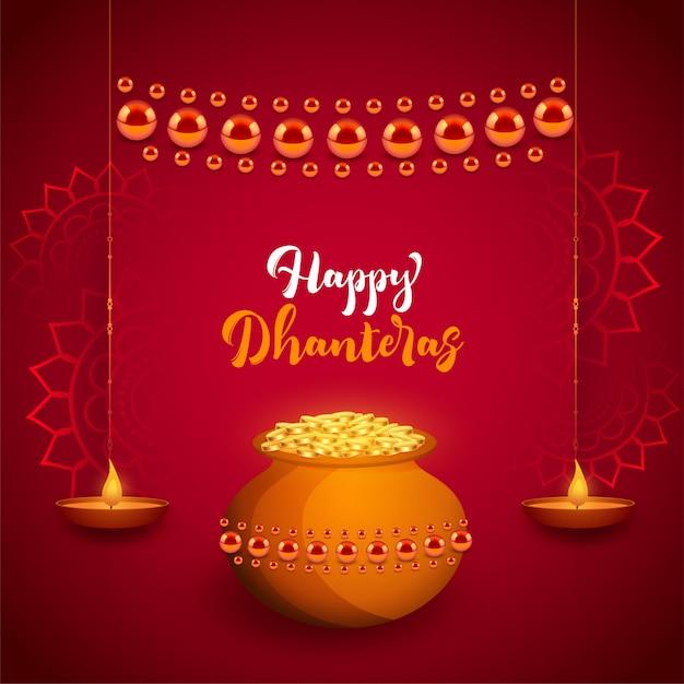 Happy dhanteras background Free Vector