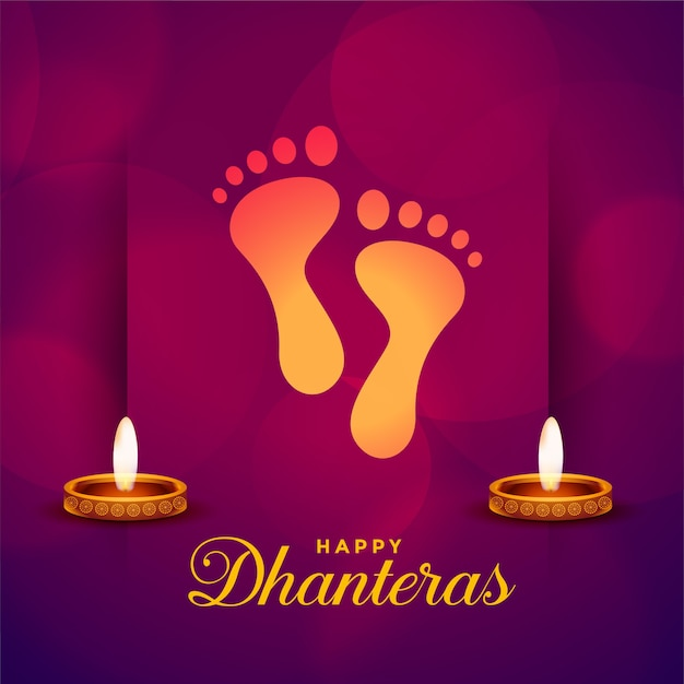 Happy dhanteras festival card with god feet print Free Vector