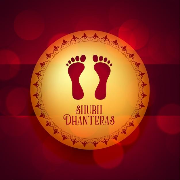 Happy dhanteras illustration with god feet print Free Vector