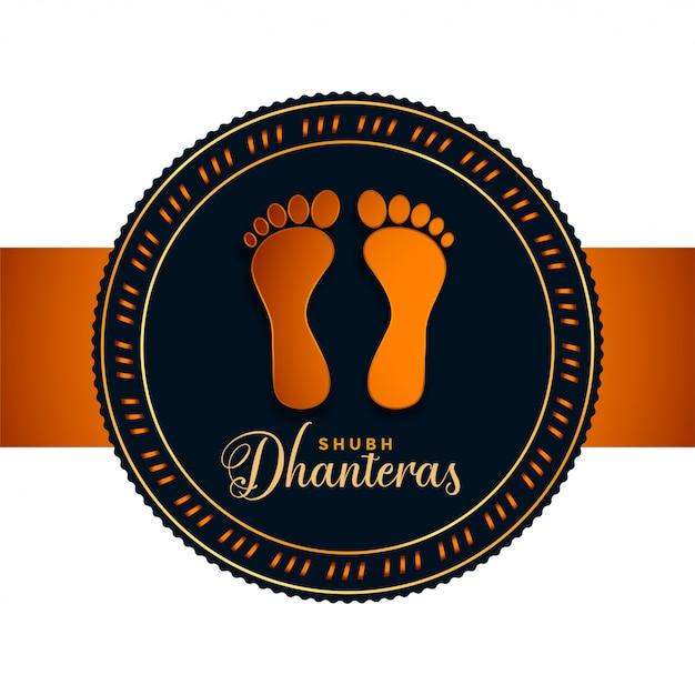 Happy dhanteras illustration with god lakshmi footprints Free Vector