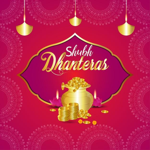 Счастливый индийский фестиваль дхантерас и фон Premium векторы