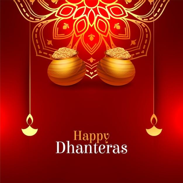Блестящий красный happy dhanteras декоративные Бесплатные векторы
