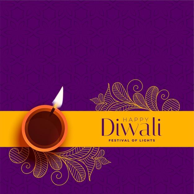 Felice sfondo diwali con diya e decorazioni floreali Vettore gratuito