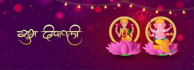 Happy diwali background. Premium Vector