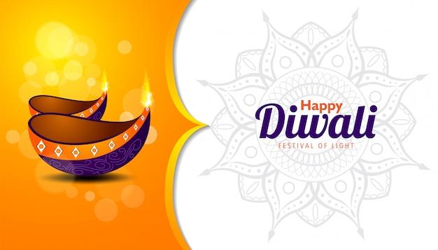 Happy diwali banner template with mandala Premium Vector