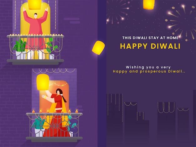 Счастливый городской праздник дивали фон с мультфильм мужчина и женщина, держащая небесные фонарики на балконе. оставайтесь дома, избегайте коронавируса. Premium векторы