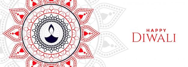 Happy diwali decorative diya festival banner Free Vector