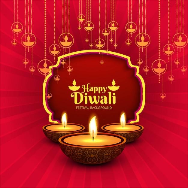 Happy diwali diya oil lamp festival card background Premium Vector