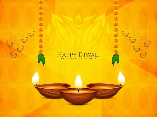해피 디 왈리 축제 아름다운 종교 램프 무료 벡터