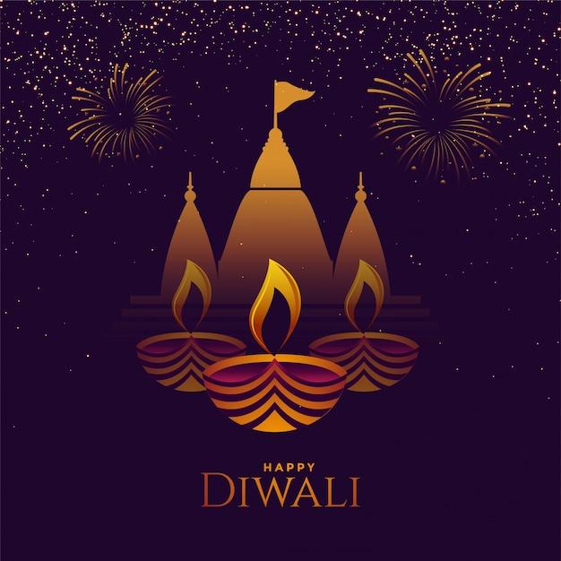 Happy diwali festival celebration background Free Vector