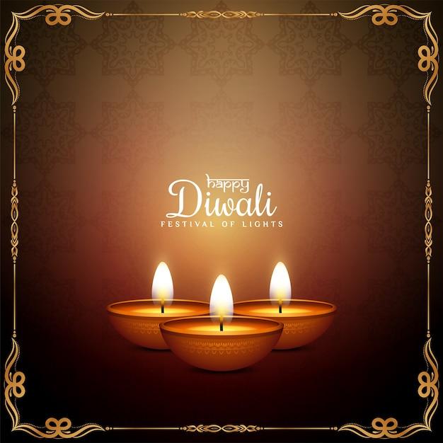Felice diwali festival sfondo elegante cornice Vettore gratuito