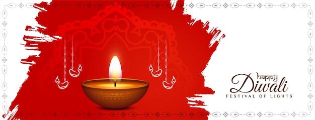 Felice diwali festival design elegante banner con lampade Vettore gratuito