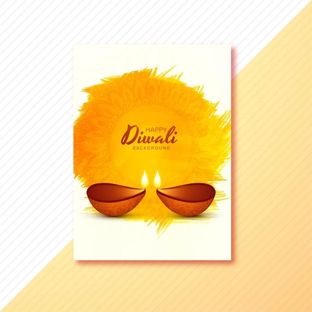 キャンドルで飾られた幸せなディワリのグリーティングカード 無料ベクター
