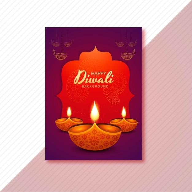 Поздравительная открытка счастливого дивали с декоративной масляной лампой Бесплатные векторы