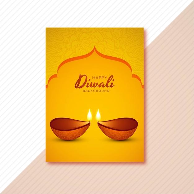 Cartolina d'auguri di diwali felice con lampada a olio decorativa Vettore gratuito