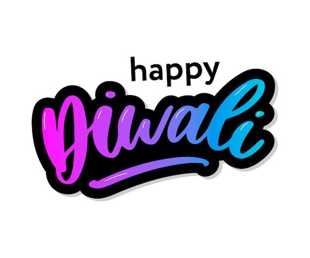 Happy diwali. handwritten brush black text Premium Vector