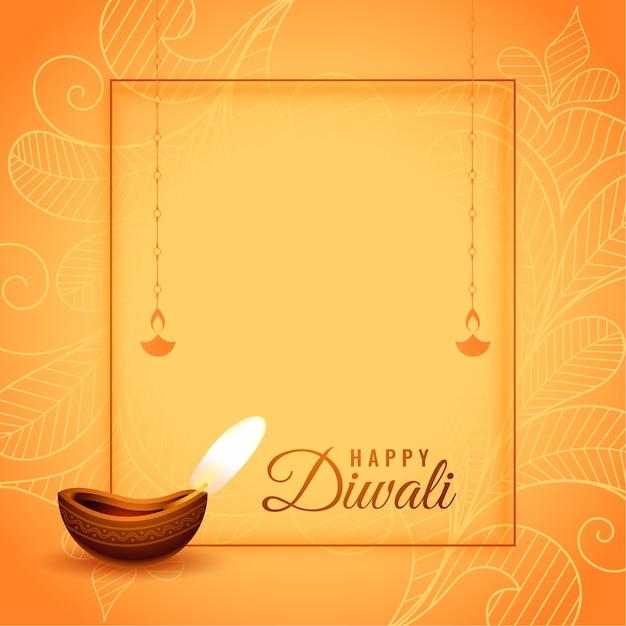 해피 디 왈리 힌두 축제 소원 카드 무료 벡터