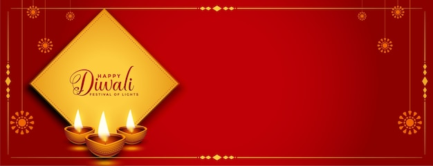 Happy diwali red banner with text space Free Vector
