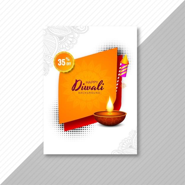 Felice banner di vendita diwali con lampada a olio decorativa Vettore gratuito