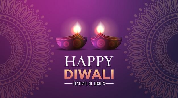 Happy diwali traditional indian lights hindu festival banner Premium Vector