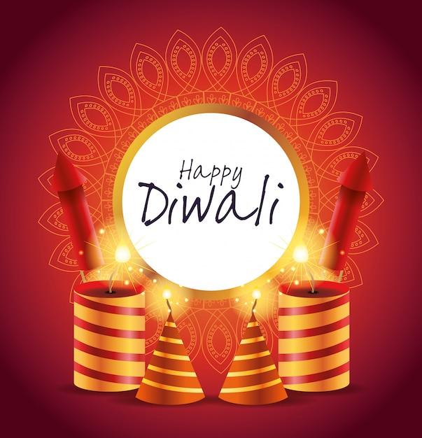 Happy diwali индийский праздничный дизайн Premium векторы