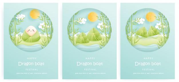 Счастливая карточка фестиваля шлюпки дракона установила с варениками риса и бамбуковыми деревьями, красочной предпосылкой. бумага вырезать. Premium векторы
