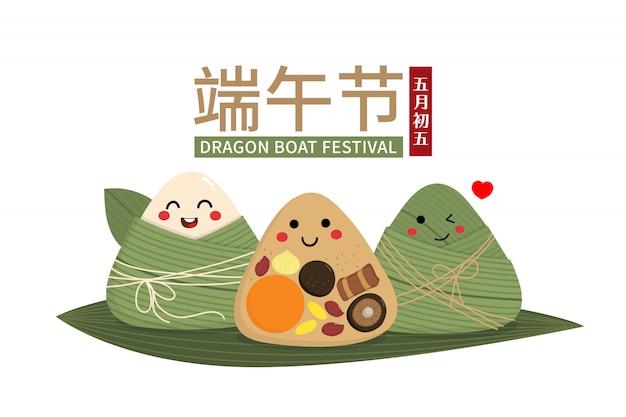 Счастливый праздник лодок-драконов с милым характером рисовой клецки Premium векторы