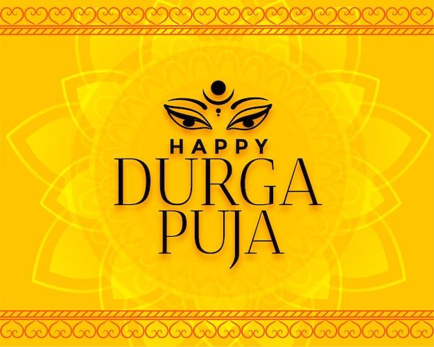 Happy durga pooja indian festival background Free Vector